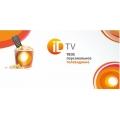 Пульты для телевизионных приставок ID TV